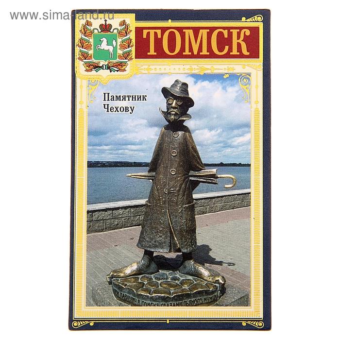 """Магнит """"Томск. Памятник Чехову"""""""