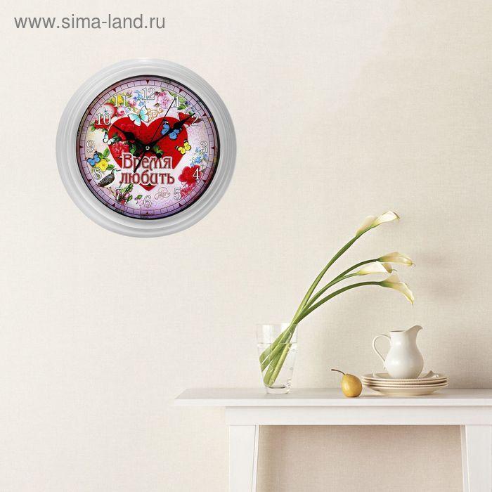 """Часы интерьерные настенные """"Время любить"""""""