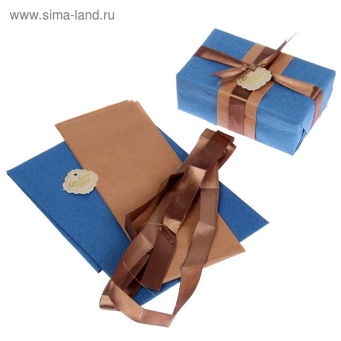 """Набор для упаковки подарка """"Для мужчин"""", бумага упаковочная+декор"""