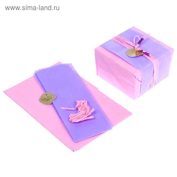 """Набор для упаковки подарка """"Лиловый"""" (бумага упаковочная+декор)"""