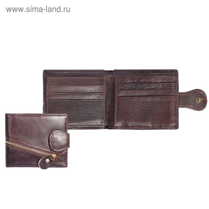 """Кошелёк мужской """"Адам"""" 2 отдела для купюр, отдел для кредиток, для SIM-карт, для удостоверения, цвет коричневый"""