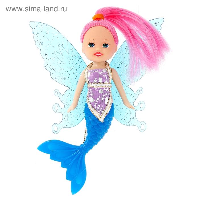 """Кукла малышка """"Русалочка"""" с крыльями, МИКС"""