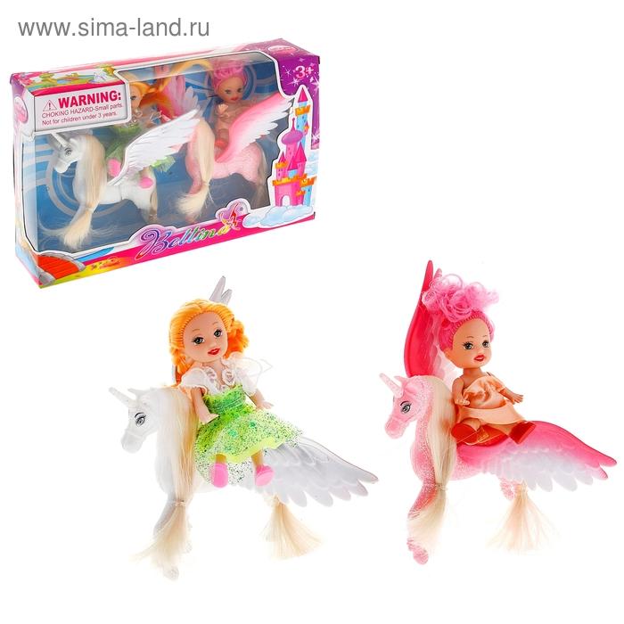 Набор лошадок 2 шт, куклы-малышки 2 шт, МИКС