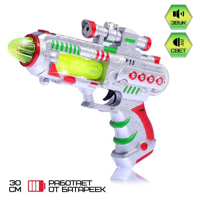 """Пистолет """"Бластер"""", световые и звуковые эффекты, работает от батареек"""
