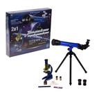 Набор телескоп и микроскоп 2 в 1: предметное стекло, пластиковая емкость, пинцет, пробирки, наклейки, работает от батареек