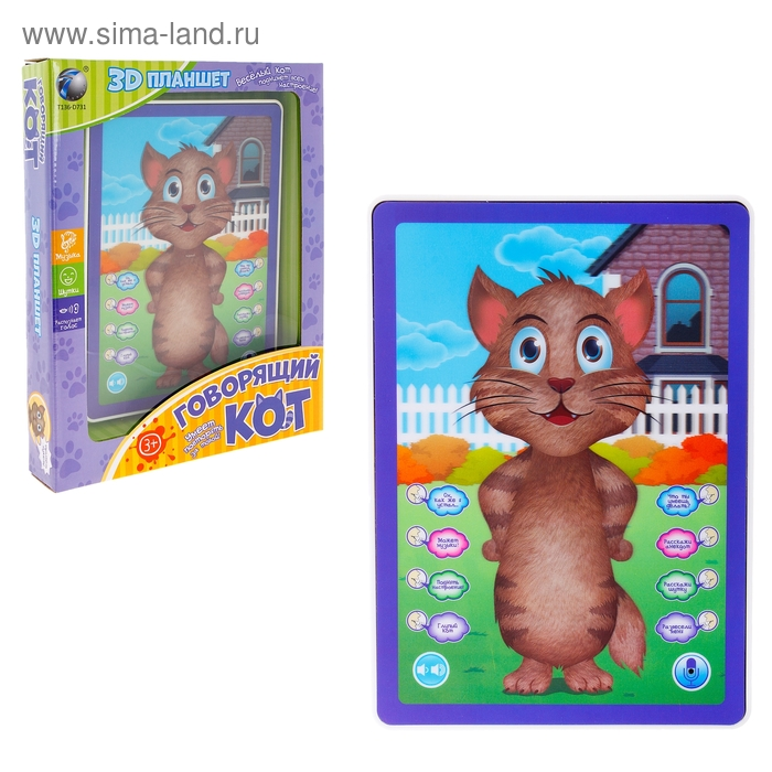 """Планшет детский-повторюшка, 3D, """"Говорящий кот"""", распознает голос, музыка, работает от батареек"""