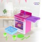 """Посудомоечная машина """"Лоск"""", со световым эффектом, работает от батареек"""
