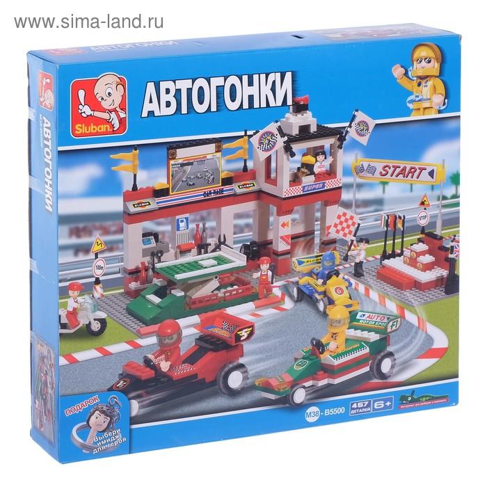 """Конструктор Формула-1 """"Гонки"""", 457 деталей"""