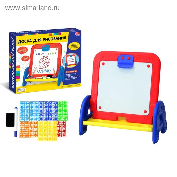 Доска для рисования, 3 в 1 с маркером, магнитными буквами и цифрами