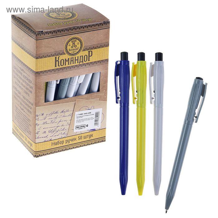 Ручка шариковая автоматическая, цветной корпус МИКС стержень синий