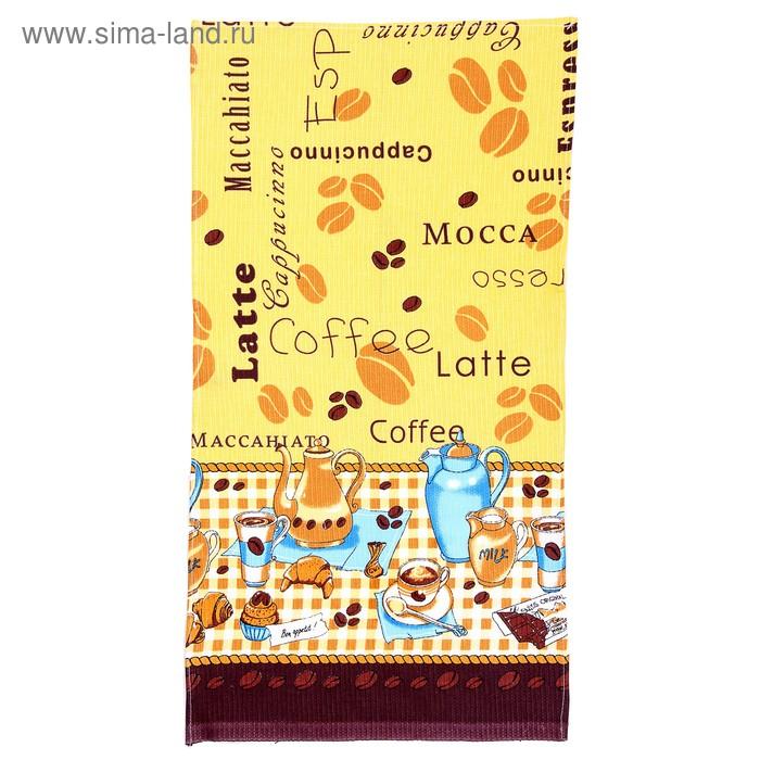 """Полотенце вафельное набивное """"Кофе"""", размер 40х75 см, 160 г/м2, цвет жёлтый"""