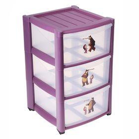 Комод для игрушек 'Маша и медведь' на колёсиках, 3 выдвижных ящика с аппликацией, цвет сиреневый Ош