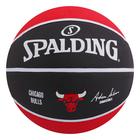 Мяч баскетбольный Spalding Chicago Bulls, 83-173z, размер 7