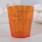"""Стакан 200 мл """"Сладкий лед"""", цвет оранжевый"""