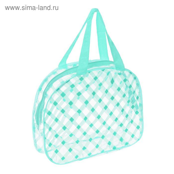 """Косметичка-сумка банная """"Клеточка"""", 2 ручки, закругленная, цвет зелёный"""