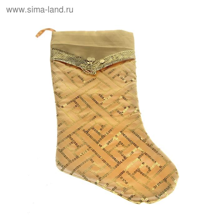 """Носок для подарка """"Перелив"""" (с подвесочками, микс)"""