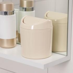 Контейнер для мусора 750 мл 'Настольный', цвет МИКС Ош