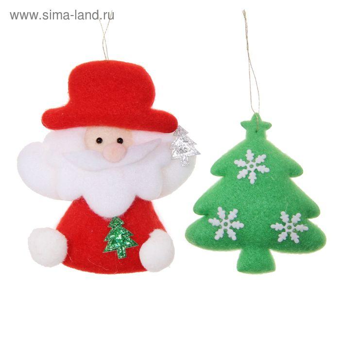 """Мягкие ёлочные игрушки """"Дед Мороз и ёлочка"""" (набор 2 шт.)"""