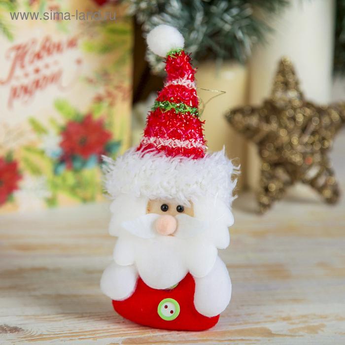 """Мягкая игрушка """"Дед Мороз в высоком колпаке"""""""