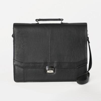 """Сумка-портфель мужская """"Бизнес"""", 3 отдела на замке, длинный ремень, цвет чёрный"""