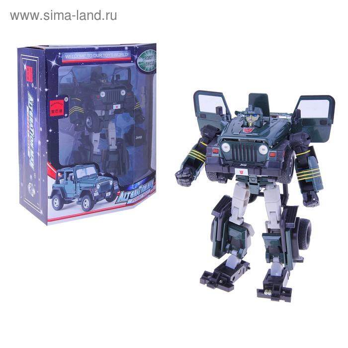 """Робот-трансформер """"Джип"""""""