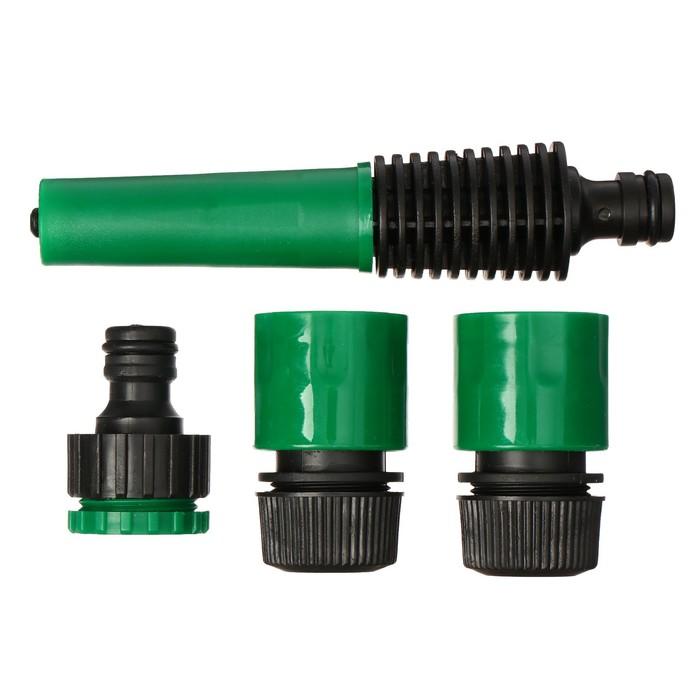 """Насадка для полива (+ коннекторы 1/2"""", 1/2"""" с аквастоп, штуцер 1/2""""-3/4""""), ABS-пластик"""