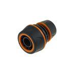 """Муфта-соединитель, 1/2"""" (12 мм) – 3/4"""" (19 мм), цанга, ABS-пластик"""