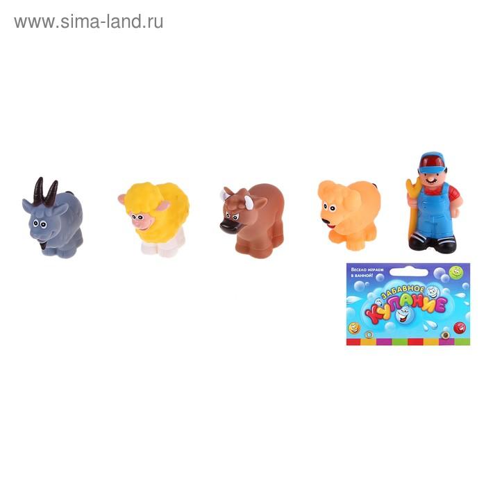 """Набор резиновых игрушек """"Ферма"""", 5 шт."""
