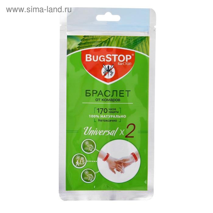 Браслет от комаров BugSTOP UNIVERSAL