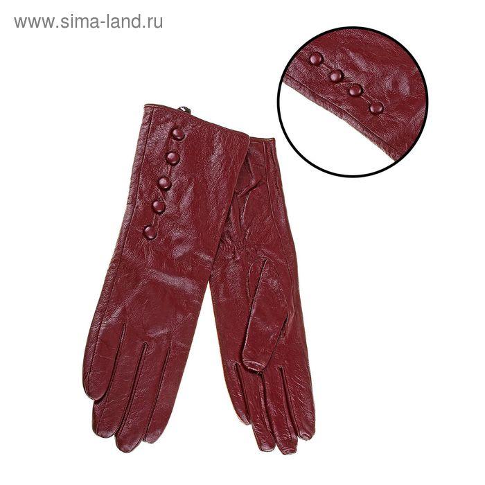 Перчатки женские с пуговками, р-р 6-6,5, подклад - нейлон, бордовый