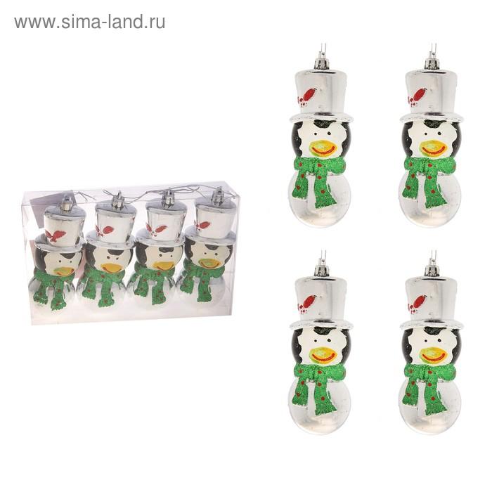 """Ёлочные игрушки """"Пингвины"""" (набор 4 шт.)"""