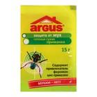 Приманка от мух готовая ARGUS 15 гр