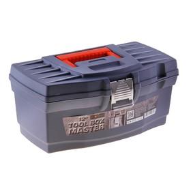Ящик для инструментов Master Solid, цвет серо-свинцовый