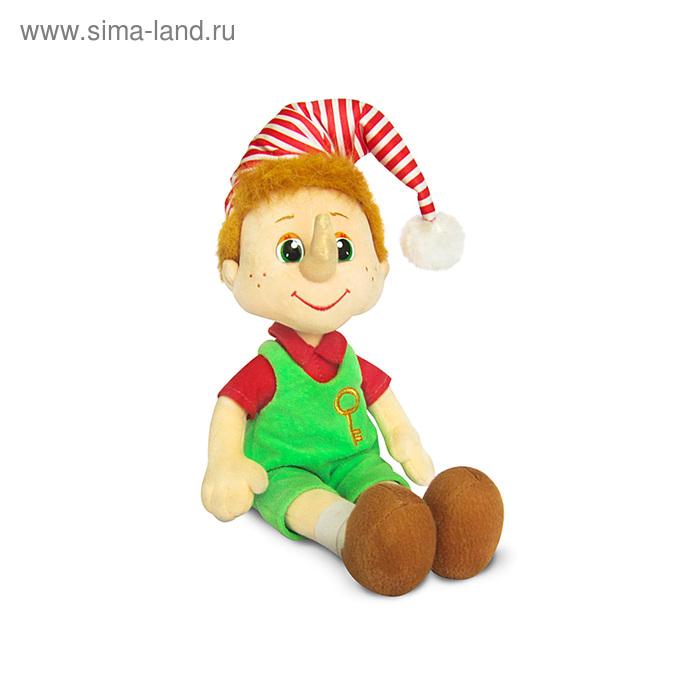 Мягкая игрушка «Пиноккио малый» музыкальная