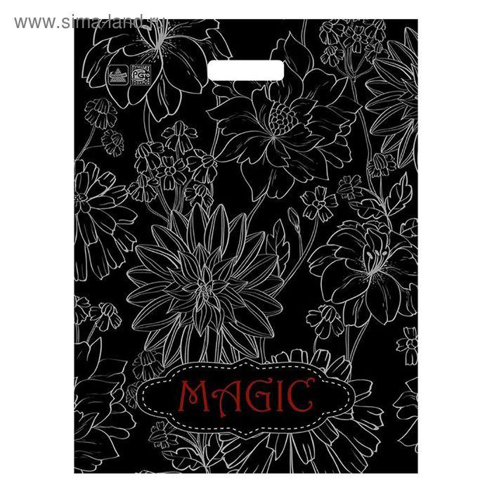 """Пакет """"Магия"""" полиэтиленовый, с вырубной ручкой, 38х49 см, 45 мкм"""