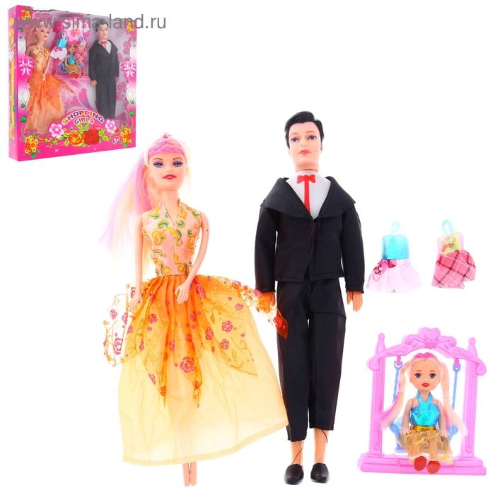 """Кукла """"Семья"""", с малышкой, МИКС"""