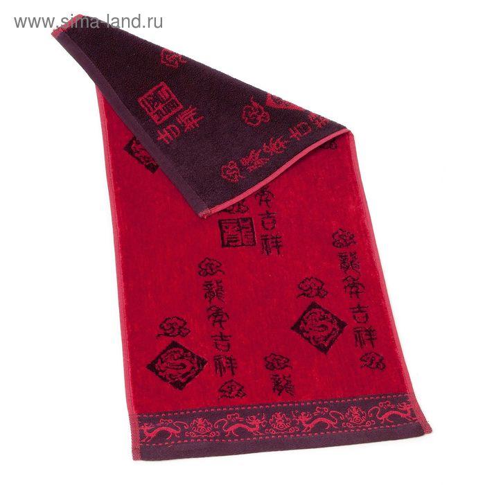 """Полотенце велюровое Купу-Купу """"Восток люкс"""", размер 45х90 см, цвет красный, хлопок 100%, 420 г/м2"""