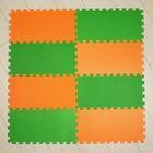 Оранжево-зелёный