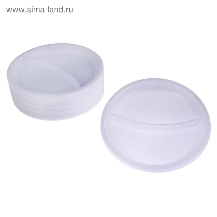 Тарелка одноразовая 2 секции d=21 см, цвет белый, набор 100 шт