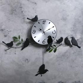 """Часы настенные интерьерные """"Птички на веточке"""" с маятником, циферблат серебристый"""
