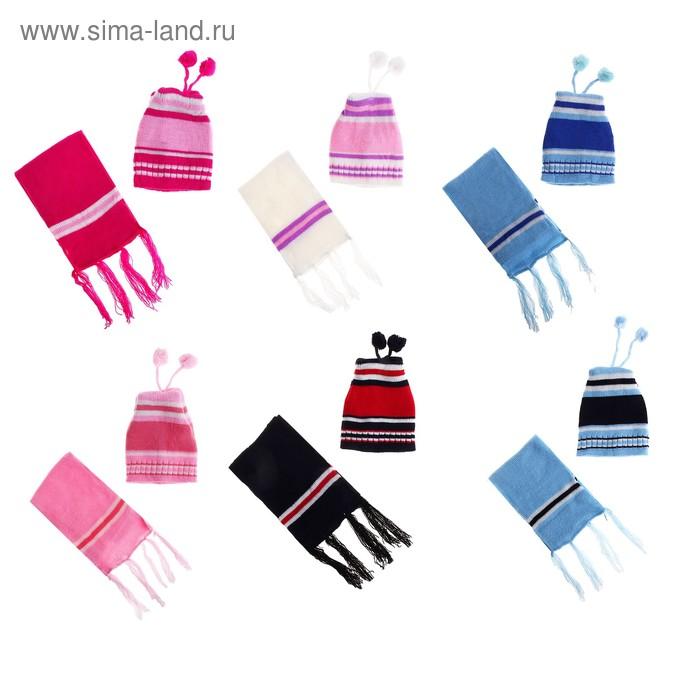 Детский набор: шапочка + шарфик, до 3-х лет, цвета МИКС