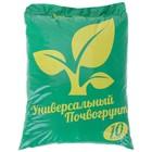 Почвогрунт универсальный для рассады овощей 10 л (4,5 кг)