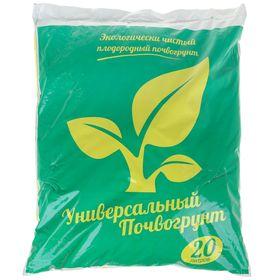Почвогрунт универсальный для рассады овощей 20 л (9 кг)