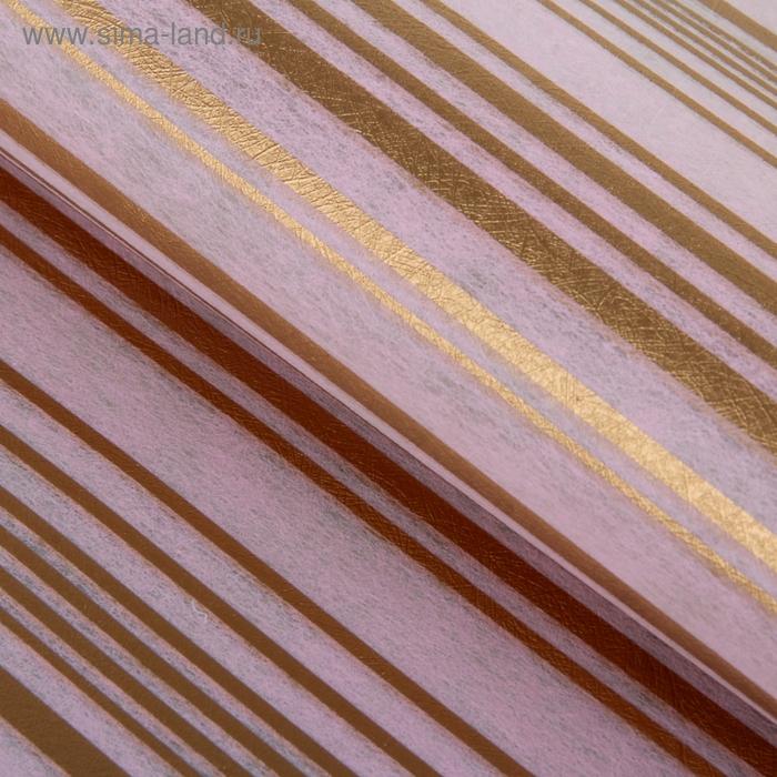 """Пленка двухсторонняя """"Золотые полосы"""", цвет розовый"""