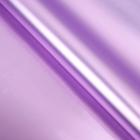Плёнка двухсторонняя с перламутровым нанесением, цвет сиреневый, 60 х 60 см