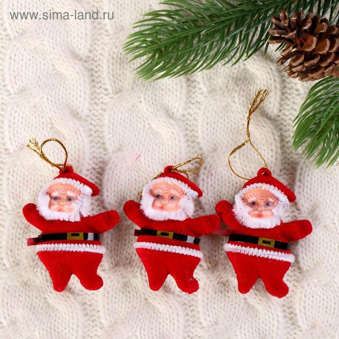 """Ёлочные игрушки """"Деды Морозы"""" (набор 3 шт.)"""