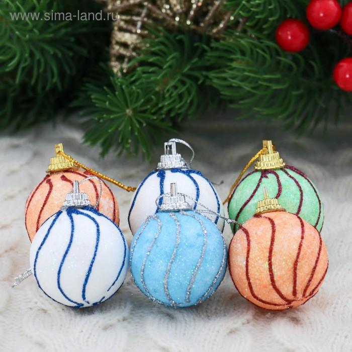 """Новогодние шары """"Пломбир"""" (набор 6 шт.)"""