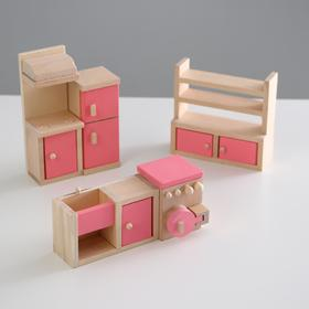 Мебель кукольная 'Кухня', 5 предметов Ош