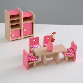 Мебель кукольная 'Столовая', 8 предметов Ош