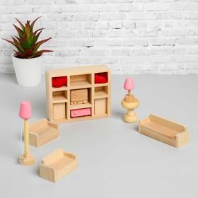 Мебель кукольная 'Гостиная', 11 предметов Ош